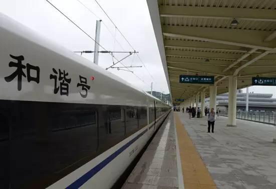 凯里到贵阳火车时刻表,凯里到贵阳高铁时刻表,凯里-贵阳,列...