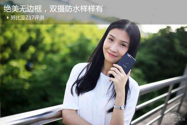 努比亚Z17入耳式type-c手机耳机专用NX563J... _阿里巴巴找货神器