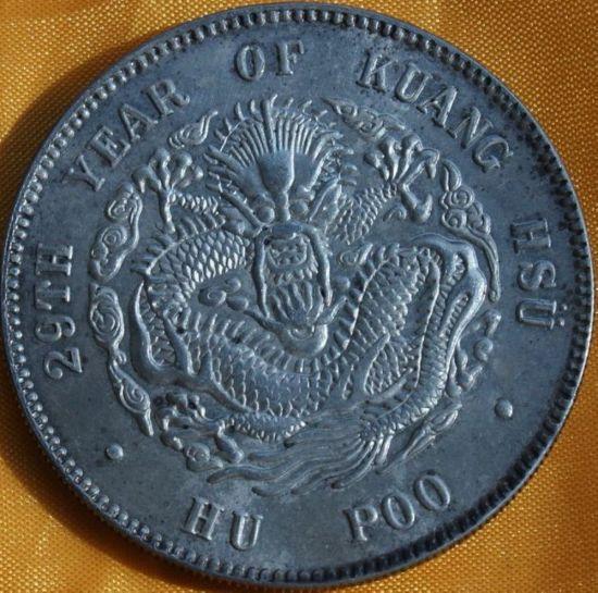 中国最贵的古钱币是哪个?