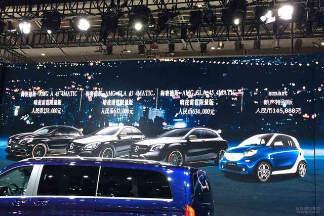 AMG 45系列限量版上市 售55.8-63.4万