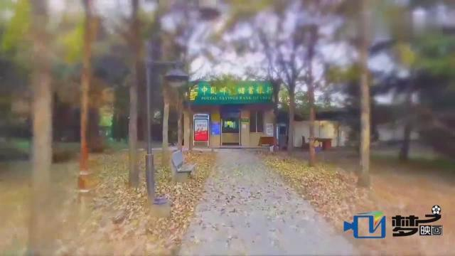 西安理工大学秋景航拍——梦之映画 也祝学弟学妹们高考加油