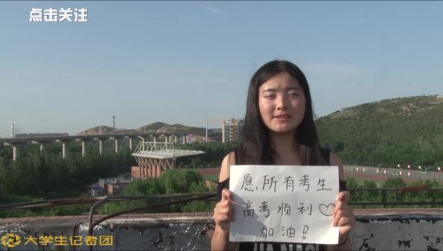 河北劳动关系职业学院宿舍