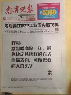南宁晚报新增的病例权威发布