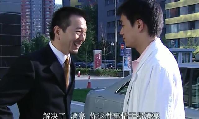 徐志森这么宠陆涛,不管怎样都是你的功劳,公司以后听你的