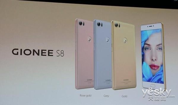 极致设计 颜值与手感兼具 金立S8体验评测