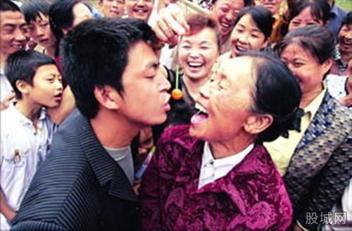 26岁小伙娶62越南大妈