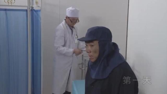 医院真实打针-生活-高清完整正版视频在线观看-优酷