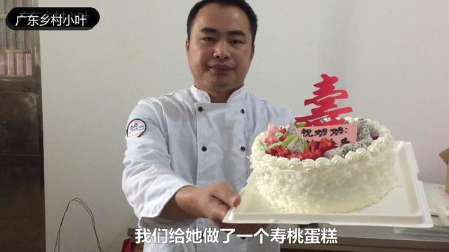 手把手教你做生日蛋糕,3分鐘讓你學會做蛋糕,新手必學!