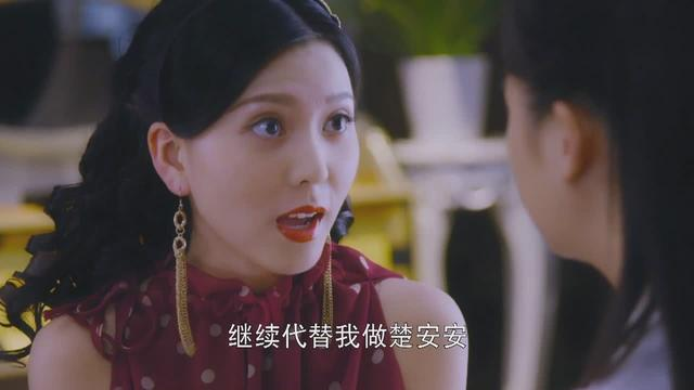 带流苏耳环的少女:恬恬脚受伤,会长紧张发脾气:别让我为你担心