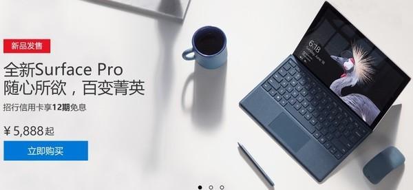 """能否代言""""超极本""""?微软新Surface Pro 6上手体验"""
