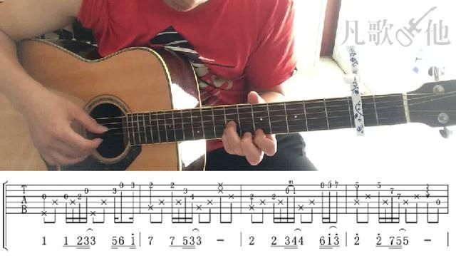 琴歌指弹独奏版《千千阙歌》吉他谱六线谱2- 豆丁网