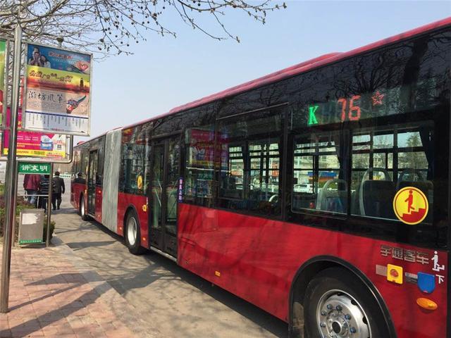 潍坊16路公交车路线