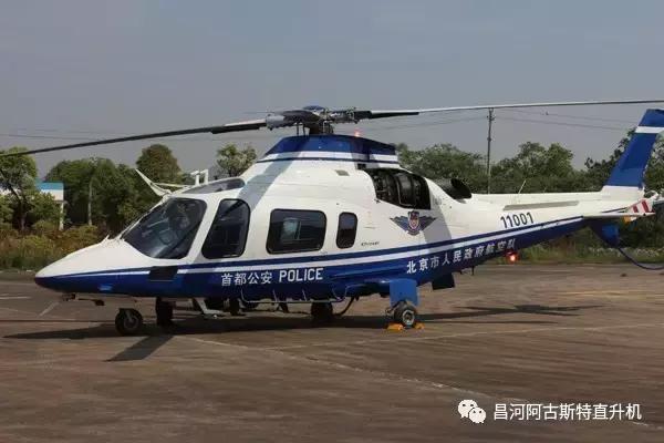 CAH维修‖CAH完成北京市公安局一架A109E型直升机 2400飞行小时定检工作