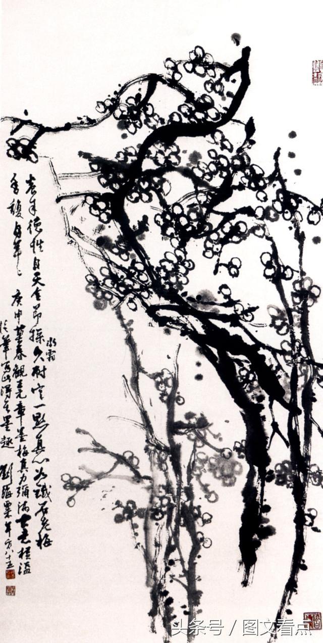 中国现代十大著名画家作品赏析(五)刘海粟 113幅