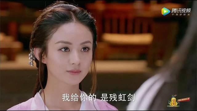 楚乔传宇文玥鹦鹉搞笑表情包下载 楚乔传宇文玥鹦鹉... _玩游戏网