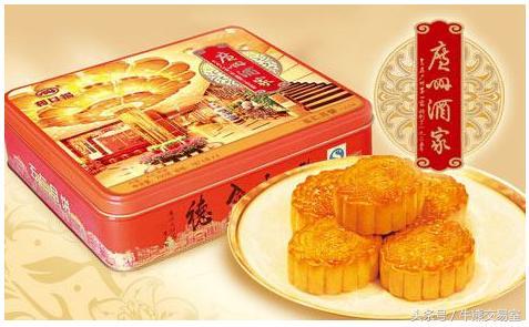 84年中华老字号广州酒家的正宗广府月饼,最有正宗广府中秋味
