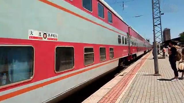 台安到昌图的火车