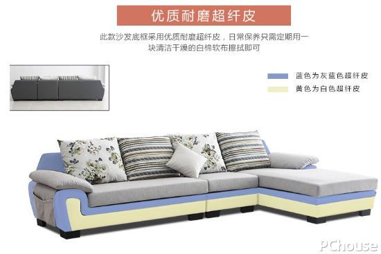 实木欧式简约沙发