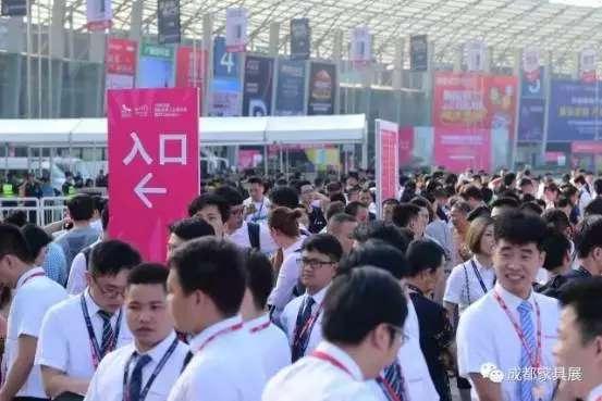 上海家具展會2019