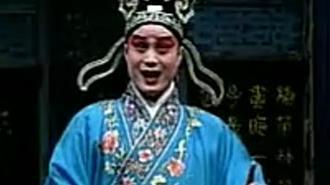 小王社区晋剧《游西湖》唱段