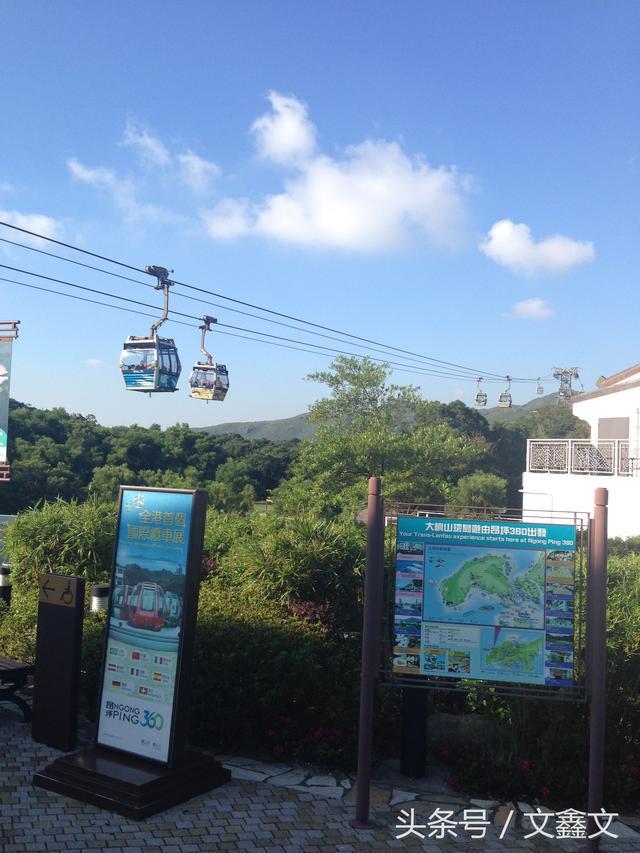 大屿山有什么好玩的地方-大屿山旅游景点... -简介–中青旅遨游网