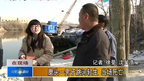 """乡村振兴看如皋丨磨头镇新港村:念好花木""""生意经"""",奏响乡村""""致富曲""""!"""