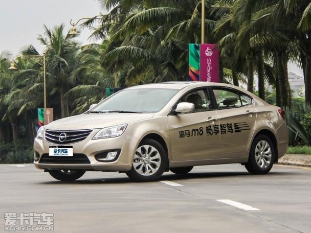 海马M8正式上市 售价12.68-16.68万元-网通社汽车