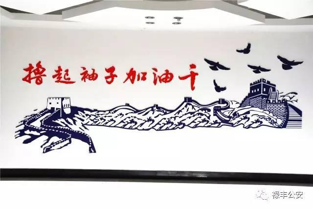 中国人民警察警旗图片