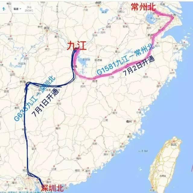 南京至九江高铁