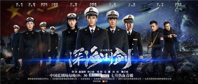 赵宝刚的《深海利剑》有点好看 潜艇学院严酷训练持续升级