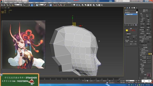 3Dmax游戏建模-3Dmax角色建模同人美少女模型制作二