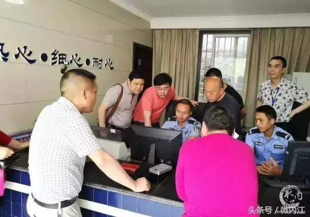 威远县严陵镇中心校