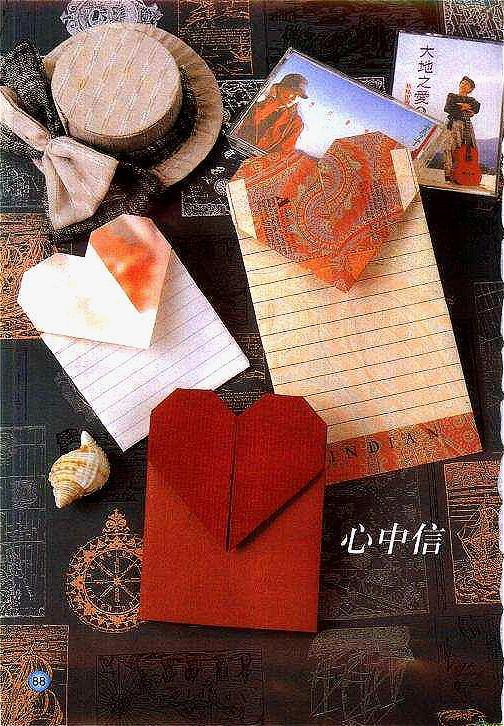 如何折纸爱心的方法 简单爱心的折法图解_爱折纸网