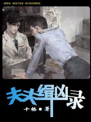 浪漫甜点小说by寒鱼
