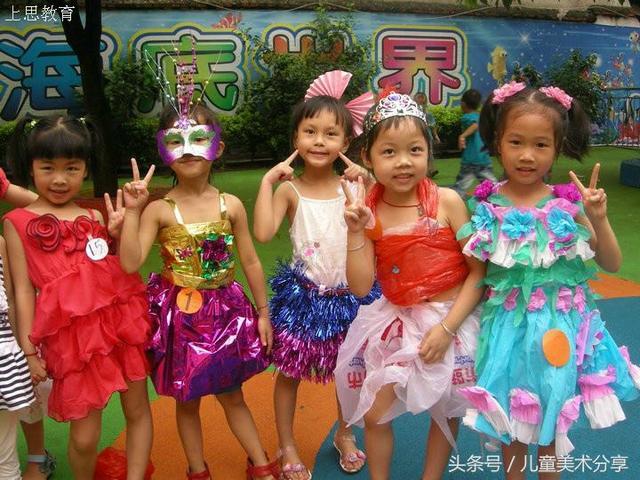 儿童创意时装,环保手工衣