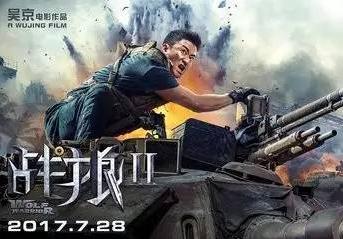 战狼2中吴京所拿的手机出新款,三防手机售价感人!