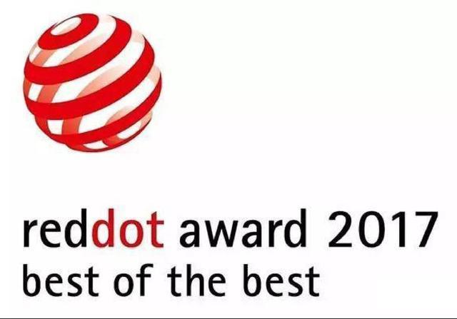 2017红点大奖获奖产品,最值得买的都在这儿