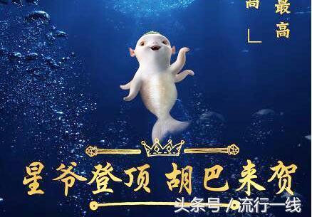 日本版《战狼2》海报引争议:封面不是吴京也不是张翰!