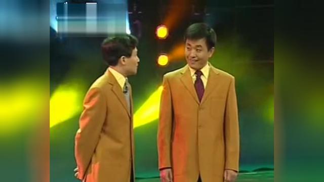 李伟健 武宾相声《我要当交警》