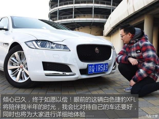 【捷豹】捷豹汽车报价_图片_2018捷豹新款车型_网易汽车