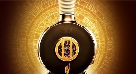省外重招商,省内强管理,狠抓营销促增长,2017下半段习酒要这么干!