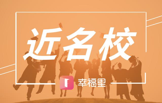 钥匙房!,上海浦东陆家嘴财富海景花园二手房3室-房天下