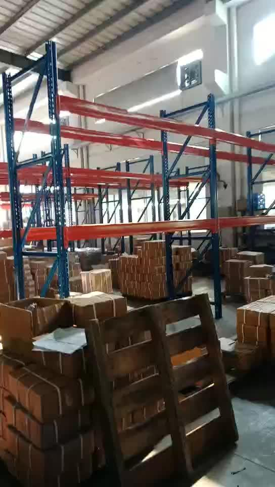 【重型货架系列价格】重型货架系列图片 - 中国供应商