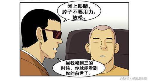 污催眠师韩国漫画全集