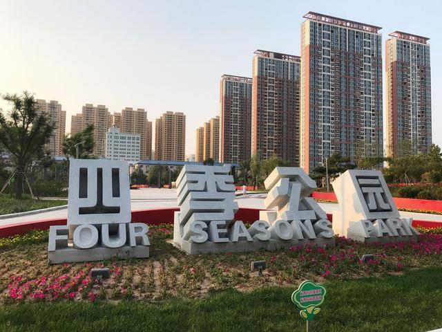 盘锦郊野公园效果图