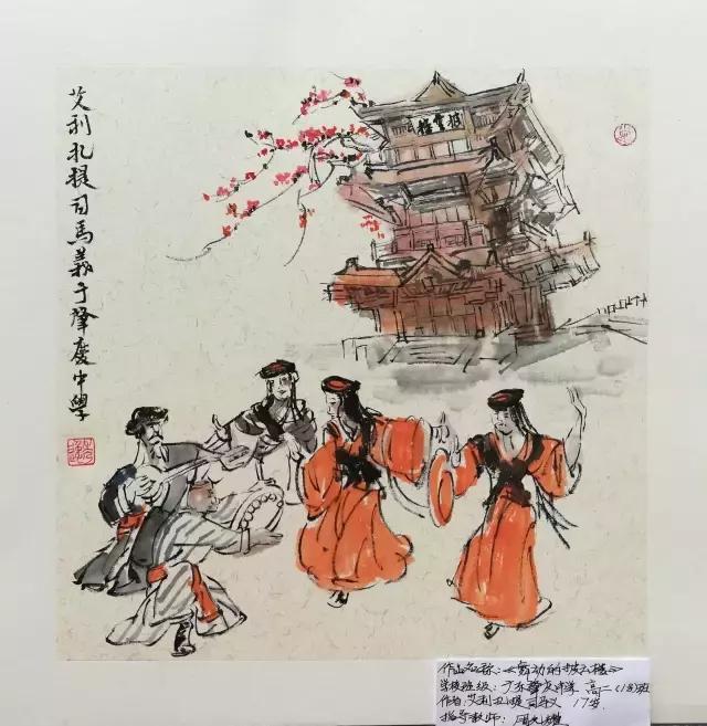 济南:讲文明树新风主题儿童绘画作品印上公交车---中国文明网