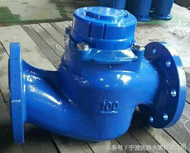 天津卡式智能水表,大口径卡式水表,智能大口径... - 中国供应商