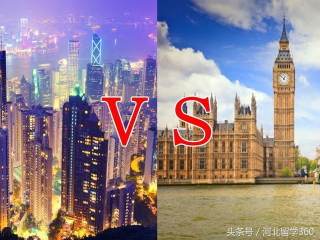 最新世界大学学科排名公布 香港那两所大学跌惨了