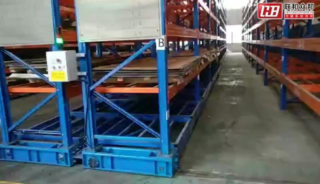 重型货架正品价格_折扣_图片_分期付款-苏宁易购