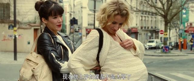 超大肚子孕妇临产照